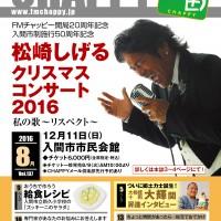 ●月刊茶笛表1-表4
